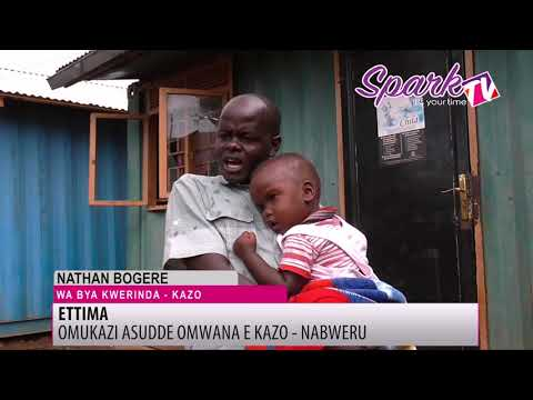 Omwana ow'omwaka ogumu asuliddwa e Kawempe