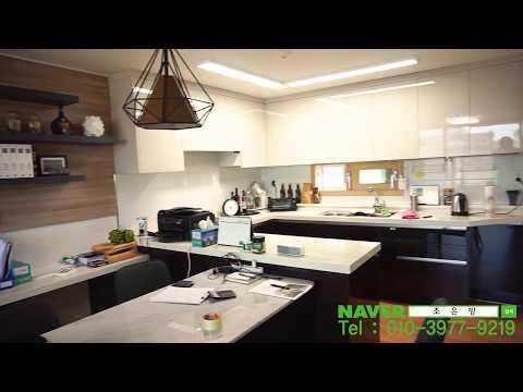 제주도아파트 : 따뜻한 남쪽나라에 4룸 44평형