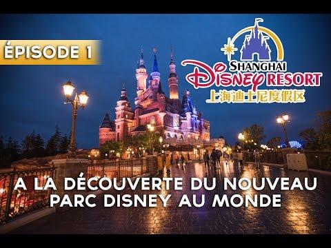 À la Découverte de Shanghai Disneyland - Épisode #1
