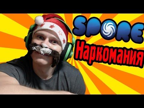 Spore Spore Космические Приключения Spore Жуткие и