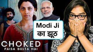 Choked Netflix Movie REVIEW | Deeksha Sharma