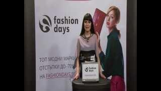 Стилистът на Fashion Days за това как да разнообразим балната визия Thumbnail