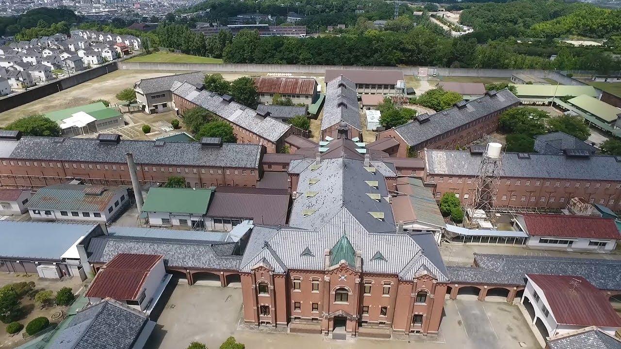 少年 ホテル 奈良 刑務所