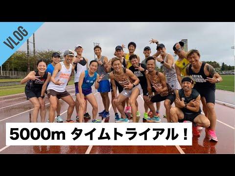 沖縄で5000mタイムトライアルやってきた!