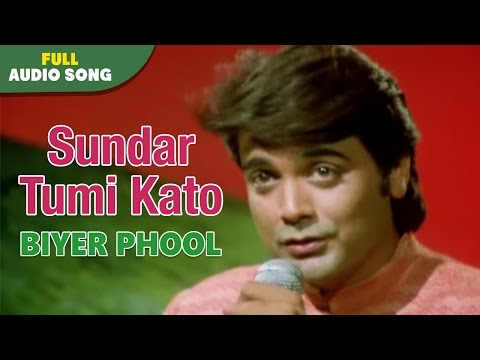 Sundar Tumi Kato | Biyer Phool | Kumar Sanu | Bengal Movie Love Songs