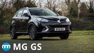 2019 MG GS Review - The Value SUV? New Motoring