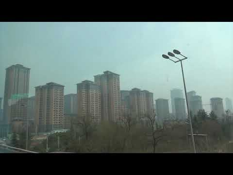 Xi'an Shanghai Flight