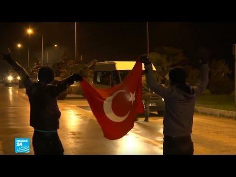 القصف التركي على عفرين يوقع خسائر بشرية  - نشر قبل 3 ساعة