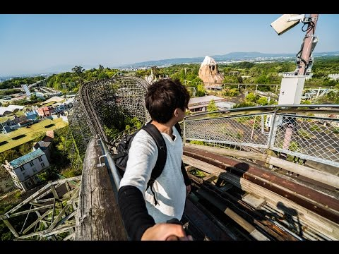 ABANDONED NARA DREAMLAND THEME PARK pt. 2 ( CLIMBED ROLLER C