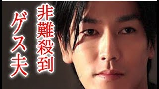 """チャンネル登録おねがいします('◇'♪⇒https://goo.gl/ORAFZJ 要潤の""""ゲ..."""