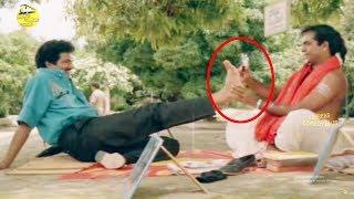 Brahmanandam & Rajendra Prasad Leg Comedy Scene | Telugu Movies | Express Comedy Club