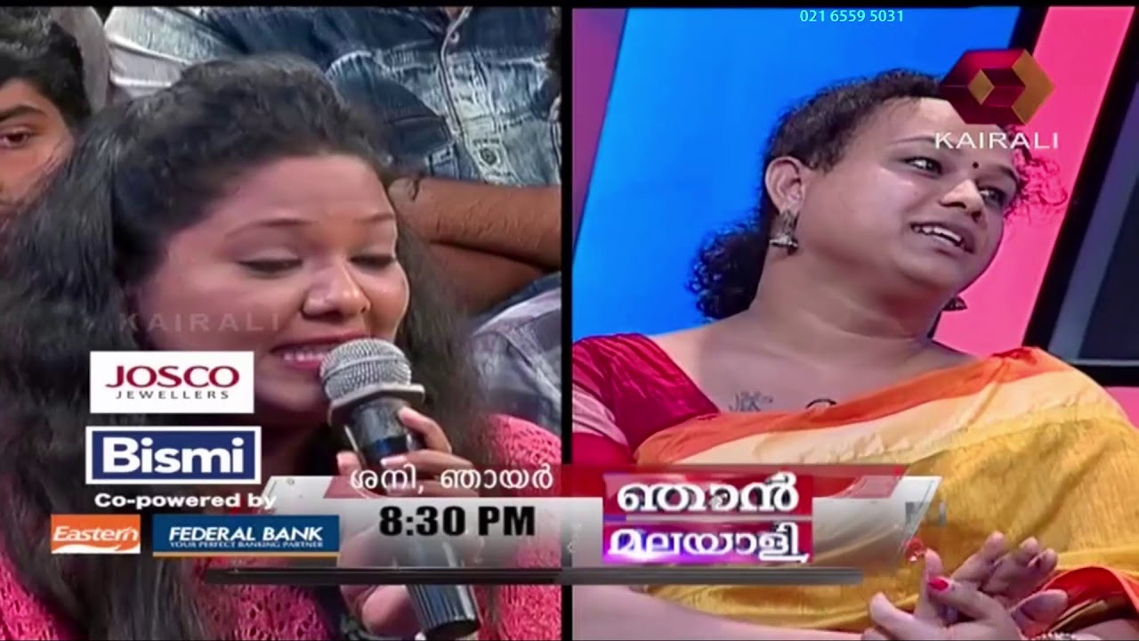 ഞാൻ മലയാളി Njan Malayali By John Brittas - Promo | 2nd July 2018