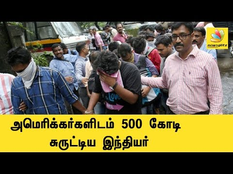 Indian steals 500 CRORES from USA through call centre | Latest Controversial World Tamil News