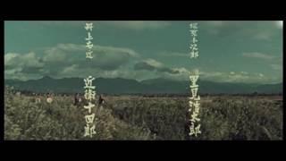 初春の長閑な東海道にこれまた麗らかな旅姿の三人連れは、お馴染み黄門...