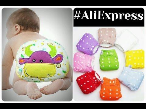 Многоразовые подгузники с Aliexpress / Reusable diapers Aliexpress .