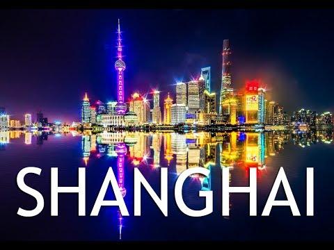 CHINA 2017 - Shanghai (Part 1 of 6)