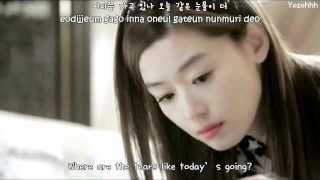 Huh Gak - Tears Like Today FMV  (You Who Came From The Stars OST)[ENGSUB + Romanization + Hangul]