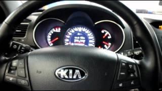 видео КАСКО на Киа Рио (KIA Rio)