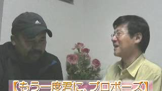 「もう一度君に...」袴田吉彦「バツイチ仲間」元カレ 「テレビ番組を斬...