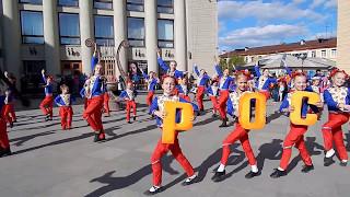 """Вперёд, Россия! Коллектив современного танца """"Кураж"""", Кемерово."""