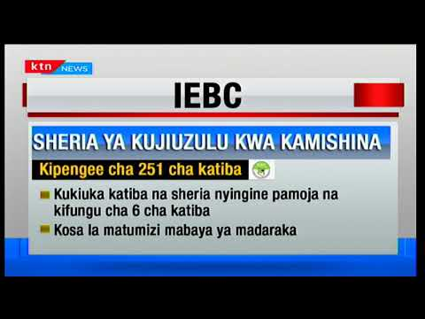 Jinsi sheria inavyosema kuhusiana na kujiondKamishina,oa kwa kamishina yoyote katika tume ile