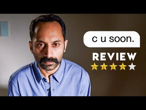 C U Soon Malayalam Full Movie | Fahadh Faasil, Roshan Mathew, Mahesh Narayanan | Review & Reactions