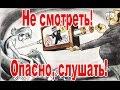 Виктор Лебедев: Брат за брата - кровь за кровь! В Рогавке все спокойно! Шестиструнная душа #3