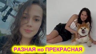 Алина Загитова Такая разная но такая прекрасная