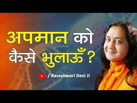 How to stop feeling bad? Perfect Mindset tips || Sanatan Question- 19
