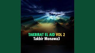 Gambar cover Takbirat el aid, pt. 5 (Quran - coran - islam)