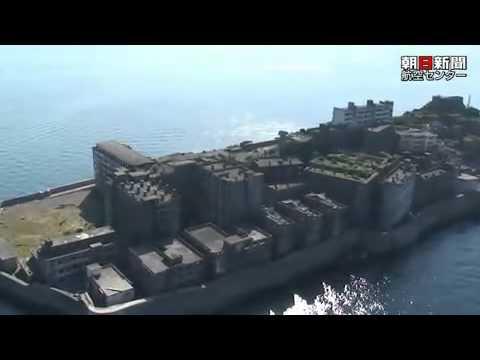 Gunkanjima desde el aire