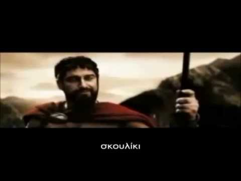 meet the spartans dance off full part of speech