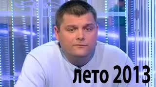 Умер Пётр Офицеров от сотрясения мозга