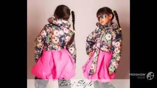детские куртки зима(Куртки детские Заказать http://goo.gl/qLVxYJ куртки детские, купить куртку детскую, куртки зимние детские, детский..., 2015-03-08T18:19:43.000Z)