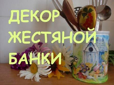 Хризантема мастер класс из органзы Цветы для школы