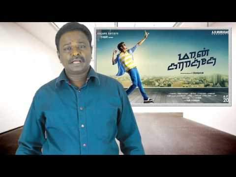 Maan Karate Tamil Movie Review - Budget Report - Tamil Talkies | Sivakarthikeyan, Hansika, Anirudh