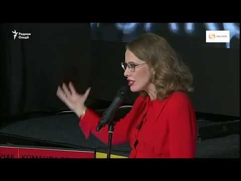 Ксения Собчак аз дастовардҳояш дар  интихоботи президентии Русия қонеъ будааст