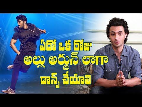 One day, I want to dance like Allu Arjun: Aayush Sharma | Exclusive Interview | LoveYatri