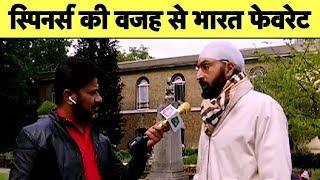 Download Wrist Spinners बनाते हैं India को फेवरेट: Monty Panesar | #CWC2019 | Sports Tak Mp3 and Videos