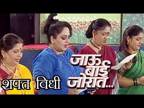 JAU BAI CHAITRA VAISHAKHACHI EKVEERA AAI NEW SONG (SAKSHI PATIL) from YouTube · Duration:  1 minutes 33 seconds