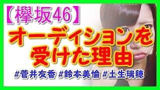 【PR】サクッと60秒で報酬GET!! BO無料配信グループ入会者募集🤪 ここ...