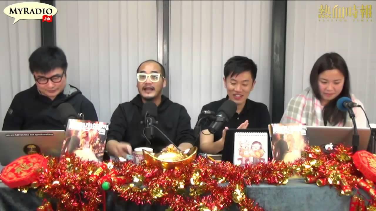 大香港早晨 150203 ep251 p2 of 4 明報投共下體現員工活著受罪但是又離不開 - YouTube