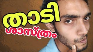 How To Grow Beard  Malayalam  Razeen