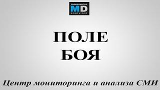Удобное поле боя для преступников - АРХИВ ТВ от 29.04.15, 1 канал