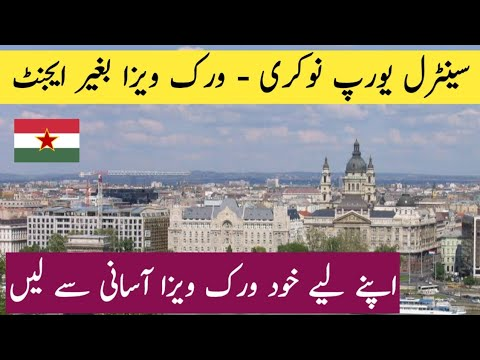 Central Europe - Work Visa - Jobs For Foreigners || Online Jobs Application || Find Job in Europe ||