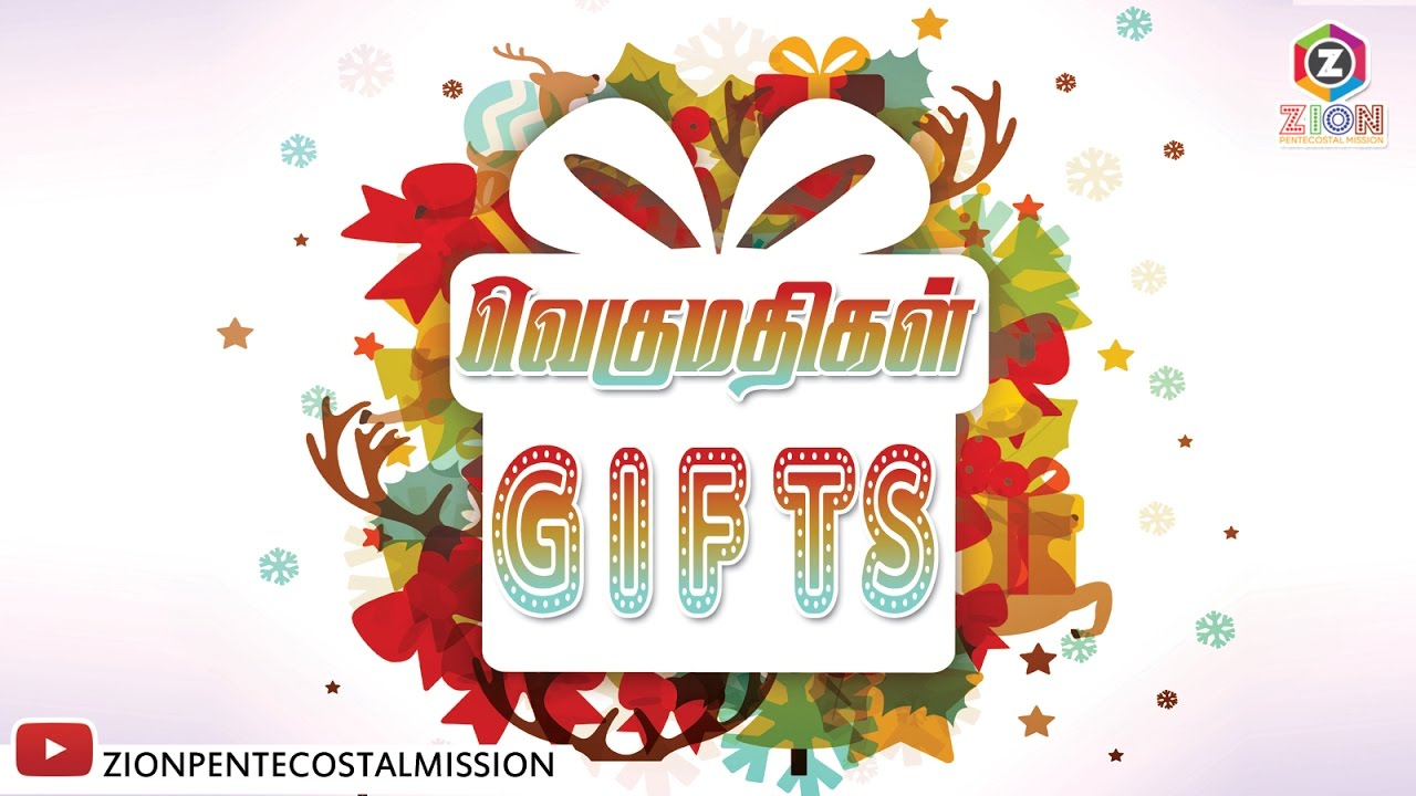 Tpm Messages Gifts Part 2 Pas Joel D English Tamil