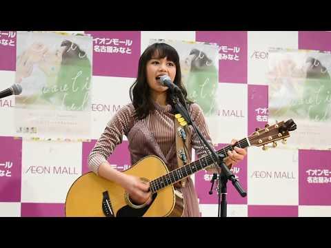 Anly - カラノココロ (Kara no Kokoro)  @Nagoya, Japan, 2018.03.18.