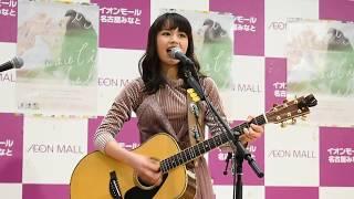 Gambar cover Anly - カラノココロ (Kara no Kokoro)  @Nagoya, Japan, 2018.03.18.