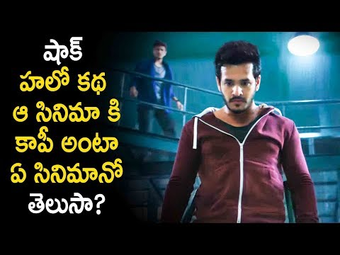 Rumors On #Hello Movie Story | #Akhil, #Kalyani Priyadarshan | Latest Telugu Cinema News