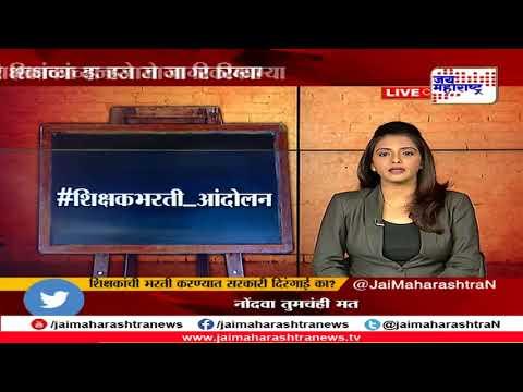 Lakshvedhi on Delay Teachers recruitment 260218